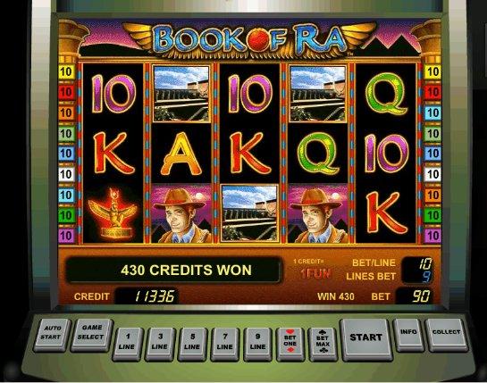 Онлайн казино Фараон — а что если повезет тебе?