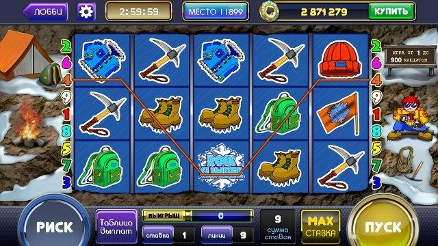 Игровой клуб Х - место где играют в игры на деньги онлайн